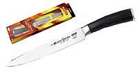 Нож разделочный Grossman 478A