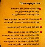 """Клеевой пистолет 8 мм (термопистолет) """"Sigma"""", 10Вт (2721011), фото 4"""