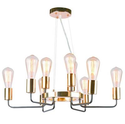 Люстра ARTE LAMP 20020355