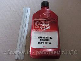 Автошампунь с воском 3ton 550мл (арт. 40053)