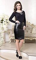 Стильная женская кожанная юбка прямого кроя до колен черного цвета. Арт-6011\93