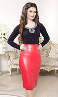 Обтягивающая женская кожаная юбка на молнии по всей длине красного цвета. Арт-6012\93