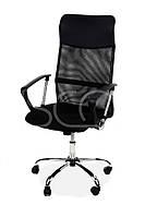Кресло для руководителей Xenos Compact