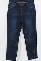 Турецкие джинсы Звезды, большой размер 56 - 64 р