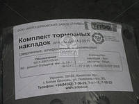 Накладки торм. КАМАЗ сверл. комплект с заклепками (пр-во Трибо) 5511-3501105, ADHZX