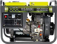 Дизель генератор 5 кВт Konner&Sohnen KS 6000D открытого типа