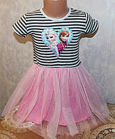 """Платье на девочку """"Холодное сердце"""" 2,3,4-5,6-7 лет"""
