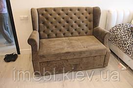 Компактний диванчик (Коричневий)