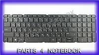 Клавиатура HP Pavilion touchsmart15-B129