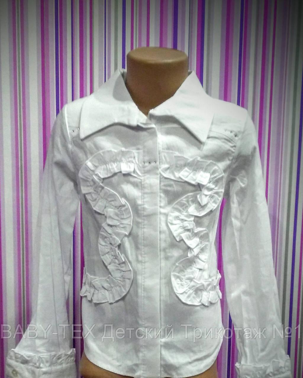 Шкільна Блуза