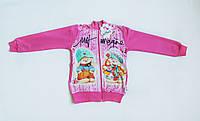 Кофта для девочек на молнии с изображением мультяшных героев,  5-8 лет (утепленная)