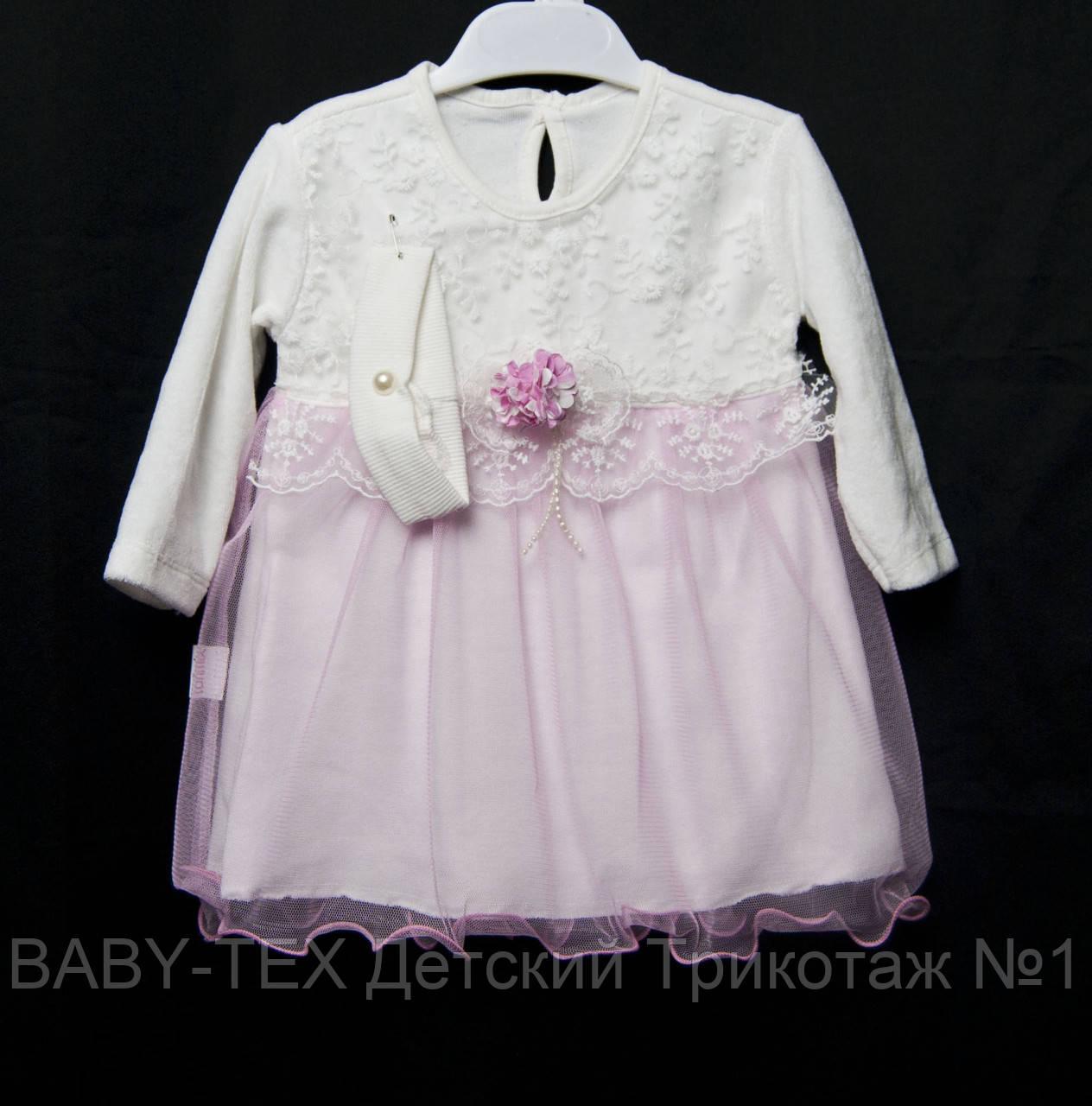 Платье для грудничков
