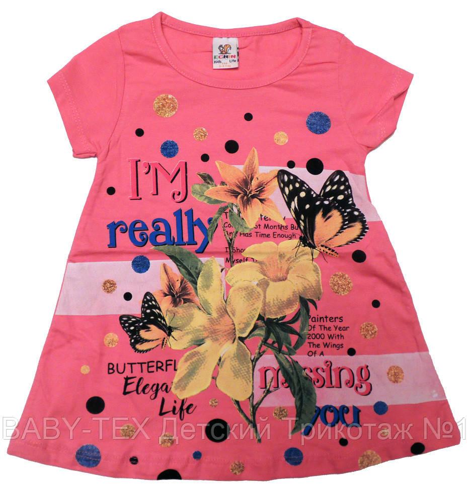 Туника для девочек с цветочным принтом  110-134 см.