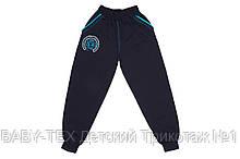 Спортивные брюки 110-164 см 140-164 см.