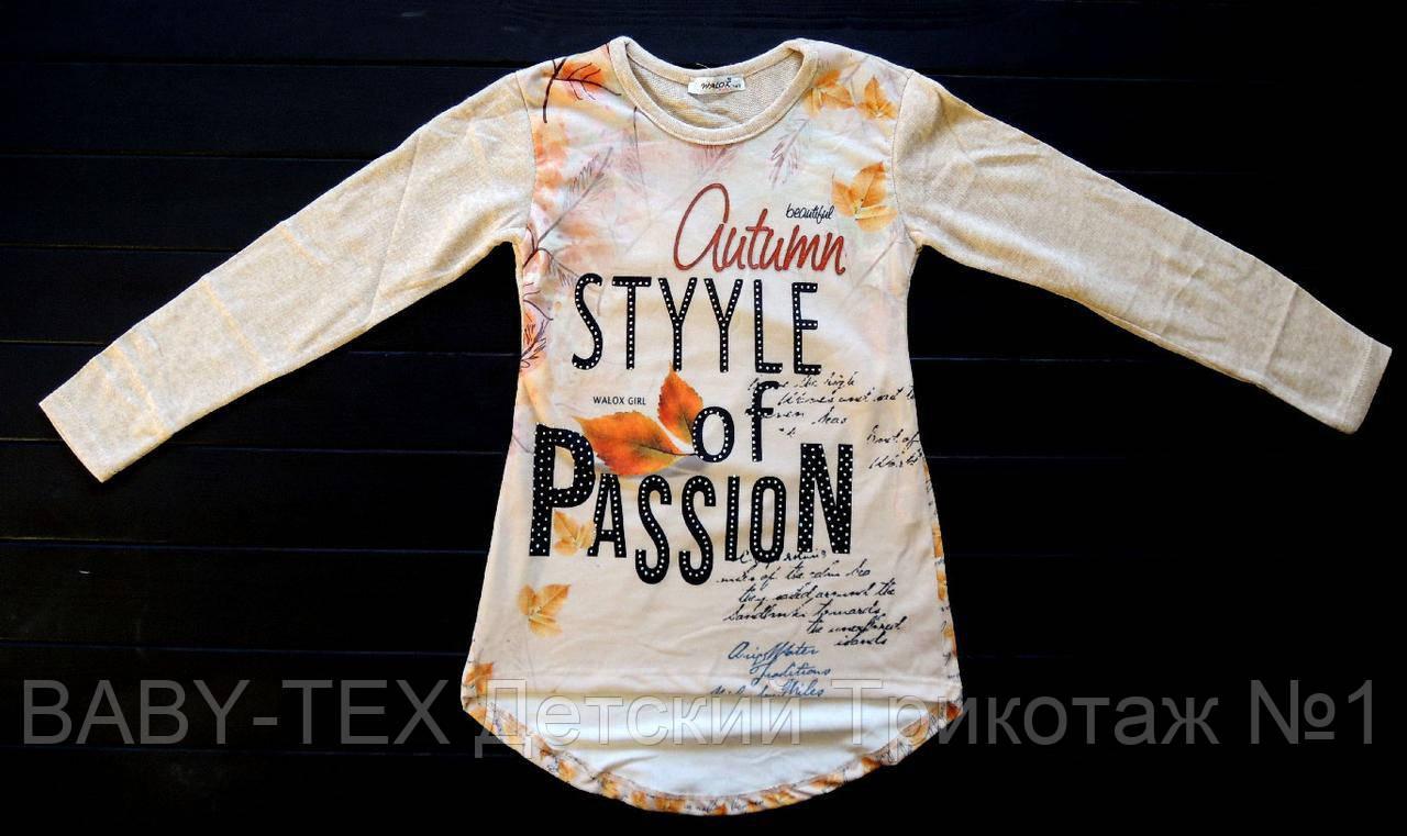 """Туніка для дівчат """"Style of Passion"""" 140-176 див."""