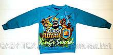 """Водолазка для мальчиков """"Clash Royal"""" 104-128 см."""