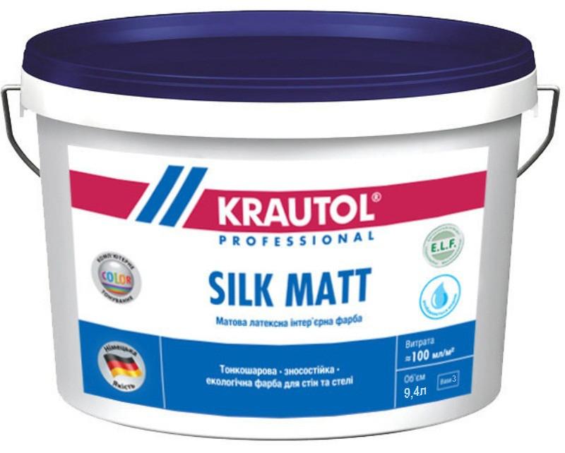Краска латексная KRAUTOL SILK MATT интерьерная, B3-транспарентная, 9,4л