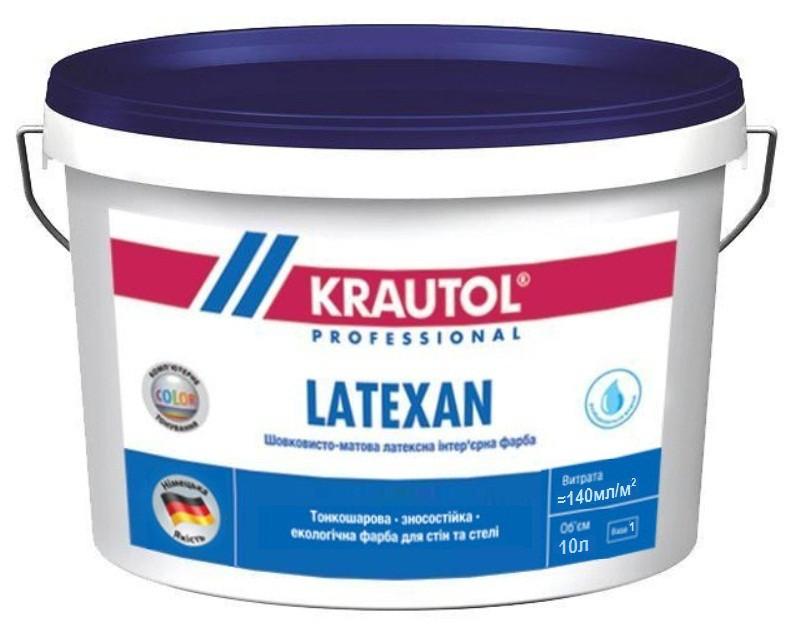 Краска латексная KRAUTOL LATEXAN интерьерная, B1-белая, 10л