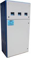 Трехфазный стабилизатор напряжения 150 кВт НОНС-150 кВА STRONG