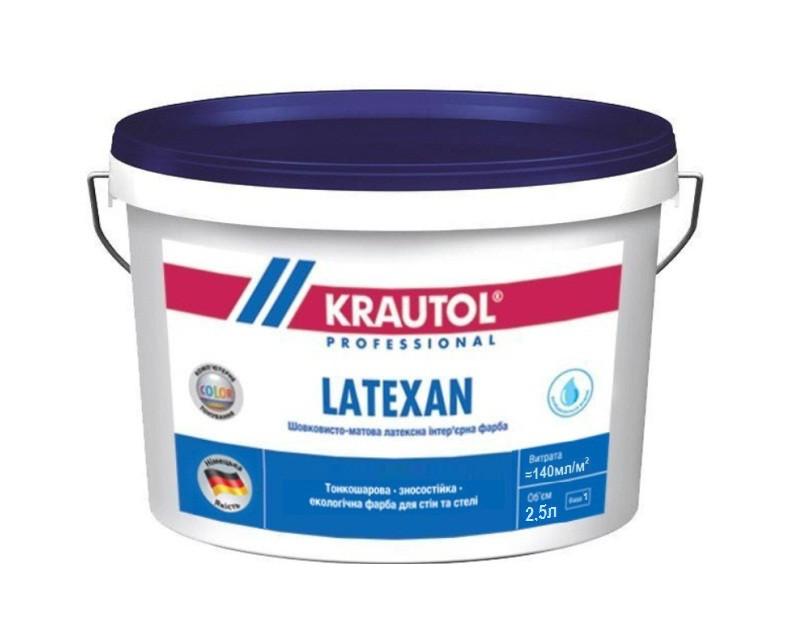 Краска латексная KRAUTOL LATEXAN интерьерная, B1-белая, 2,5л
