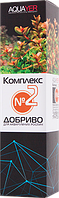 Удобрение для аквариумных растений AQUAYER Комплекс №2, 250мл