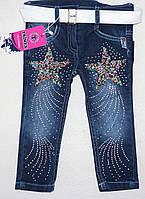 Стильные джинсы на девочку 1,2,3,4 года