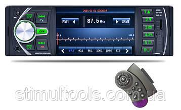 Автомагнитола с дисплеем, пультом на руль и DVR 4020D