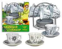 Чайный сервиз набор на стойке чашки и блюдца