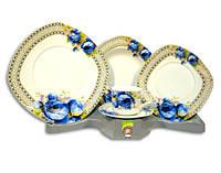 Столовый сервиз набор посуды тарелки и чашки 30 предметов
