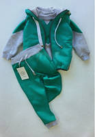 Детский костюм тройка из трикотажа с начесом
