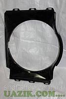 Диффузор (кожух вентилятора) УАЗ 469 пластмасс