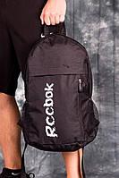 Черный большой рюкзак reebok