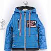 Демисезонная куртка для мальчика с отстежными рукавами интернет магазин, фото 5