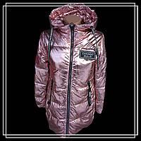 Детская демисезонная куртка для девочки (рост 134,140)