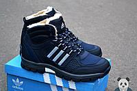 Модные мужские ботинки зимние адидас, Adidas Outdoor Winter Hiker II