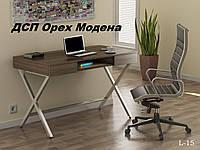 Стол L-15 ДСП Орех Модена (Loft Design TM)