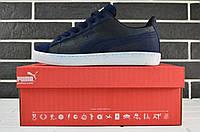 Модные кроссовки Puma Suede