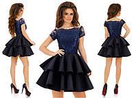 Женское нарядное пышное платье с сеткой вышивкой, цвет синий