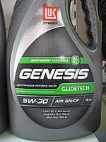 Моторное масло ЛУКОЙЛ GENESIS GLIDETECH 5W-30