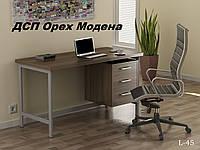 Стол L-45 ДСП Орех Модена (Loft Design TM)