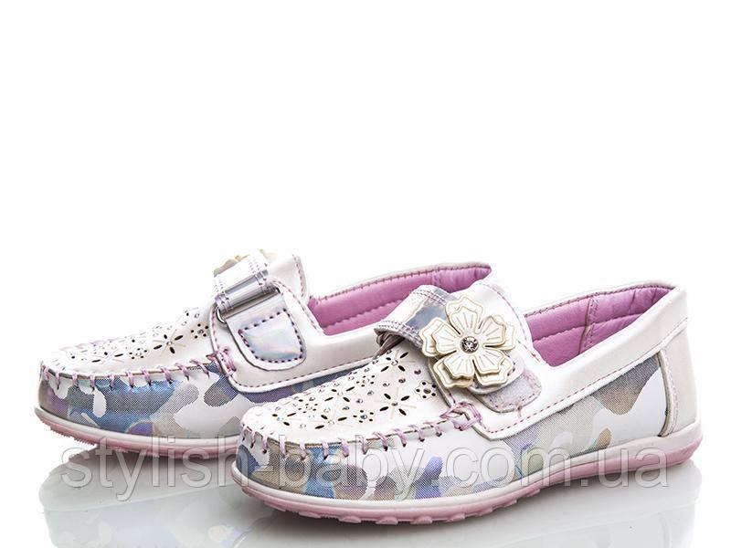 Детская обувь оптом в Одессе. Детские мокасины бренда Y.TOP для девочек (рр. с 31 по 36)
