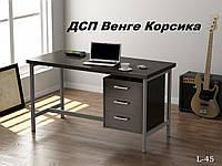 Стол L-45 ДСП Венге Корсика (Loft Design TM)