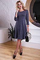 Дивное темно синее платье из вязаного трикотажа 2531