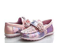 Детская обувь оптом в Одессе. Детские мокасины бренда Y.TOP для девочек (рр. с 26 по 31)