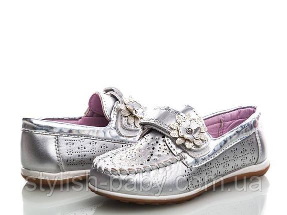 Детская обувь оптом в Одессе. Детские мокасины бренда Y.TOP для девочек (рр. с 31 по 36), фото 2