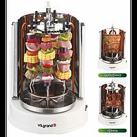 Шашлычница електрич ViLgrand V1406G 3 в 1 (шашлык, гриль, шаурма); 6 шампуров, 1400 Вт
