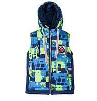 Демисезонная куртка Джонни зеленый+синий (4-7 лет)