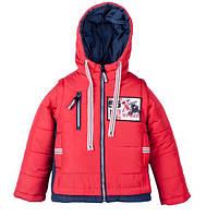Демисезонная куртка-трансформер Рэй красный+синий (4-7 лет)