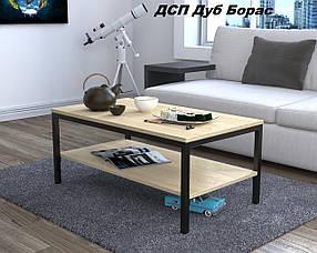 Журнальный стол L-1 ДСП Дуб Борас (Loft Design TM)