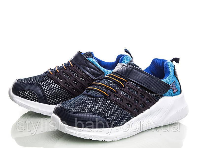 Детские кроссовки оптом в Одессе. Детская спортивная обувь бренда Y.TOP для мальчиков (рр. с 26 по 31)